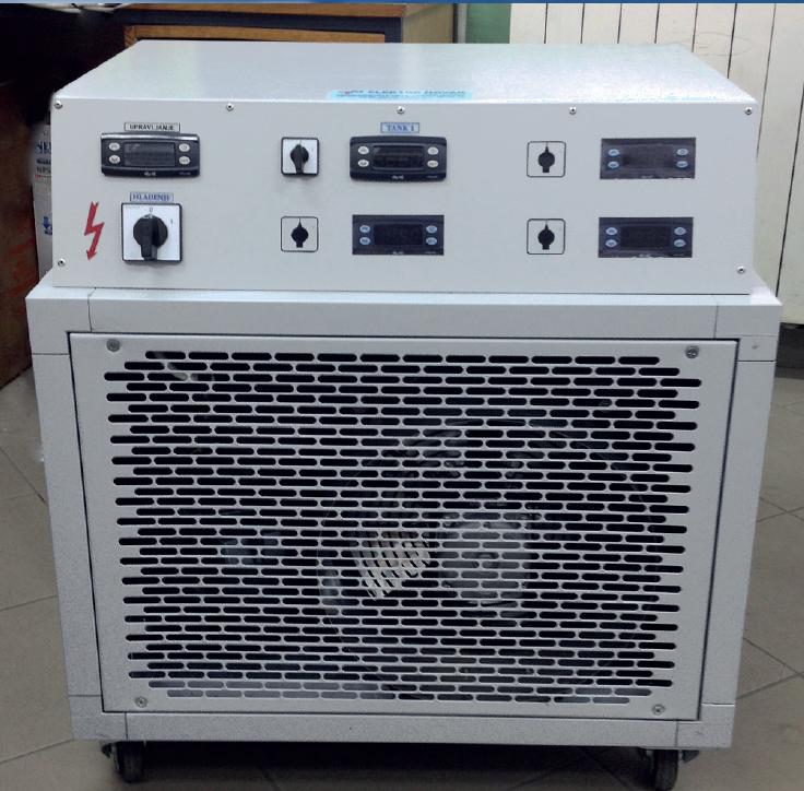 Mobilni rashladni uređaj1