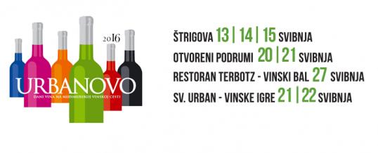 Posjetite nas na danima vina u županiji Zrinskih, Urbanovo 2016., 13.-15.05.2016.
