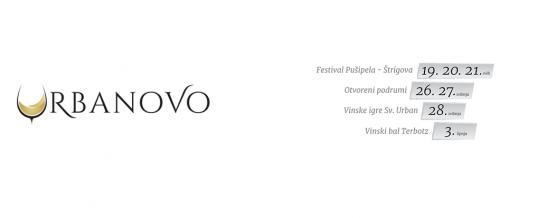 Pozivamo Vas na URBANOVO 2017. – najveću međunarodnu izložbu vina i vinogradarske opreme u kontinentalnom dijelu Hrvatske